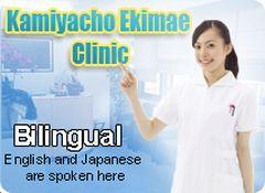 kamiyachoclinic