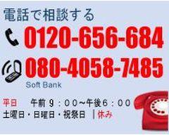 call240
