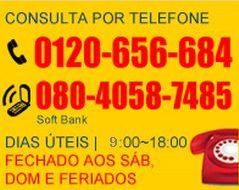 call9